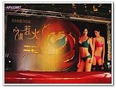 溝熱火2007:SWR960815001