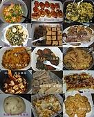 20060120灣區聚餐會:未命名 - 5