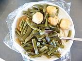 20060120灣區聚餐會:IMG_2906-1