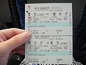 990611東京8日遊Day2:A0265Day2輕井澤-比高鐵貴了些.JPG