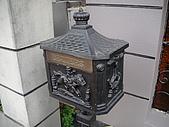 980822蜜月團台中二日遊:A0023Day1新月梧桐-挺特色的信箱.JPG