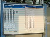 990611東京8日遊Day2:A0249Day2輕井澤-早起的鳥兒要牢記時刻表.JPG
