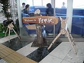 990611東京8日遊Day2:A0271Day2輕井澤.JPG