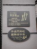 980822蜜月團台中二日遊:A0026Day1新月梧桐-無味精耶.JPG