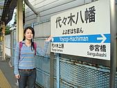 990611東京8日遊Day2:A0251Day2輕井澤-5點起床真的很睏吶.JPG