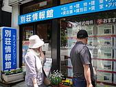 990611東京8日遊Day2:A0443Day2輕井澤-像不像台灣的信x房屋.JPG