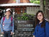 990611東京8日遊Day2:A0490Day2輕井澤.JPG