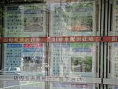 990611東京8日遊Day2:A0444Day2輕井澤-可以存錢來買別野喲.JPG