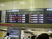 990611東京8日遊Day2:A0255Day2輕井澤-坐6點52的新幹線喔.JPG