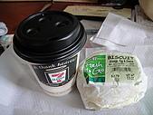 980520紐約11日自由行Day5:A0661Day5大都會博物館-今天買了7-11熱早餐.JPG