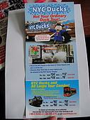 980520紐約11日自由行Day5:A0663Day5大都會博物館-桌上撿到的NYC Ducks.JPG