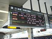 990611東京8日遊Day2:A0262Day2輕井澤-坐到輕井澤約1個半小時.JPG