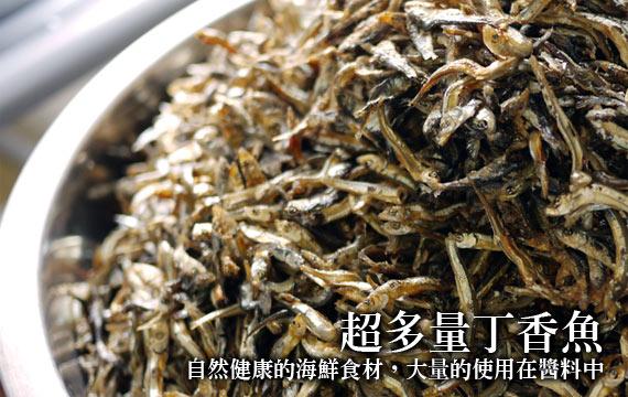 超多量丁香魚使用在醬料中