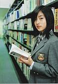 石原さとみ雜誌圖Collection:週刊少年Sunday_2005_第16期_003