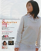石原さとみ雜誌圖Collection:週刊少年Sunday_2005_第16期_006