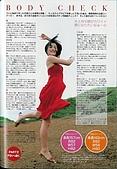 石原さとみ雜誌圖Collection:BOMB2005年九月號特集_016