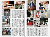 石原さとみ雜誌圖Collection:BOMB2005年九月號特集_018&019