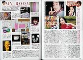 石原さとみ雜誌圖Collection:BOMB2005年九月號特集_020&021