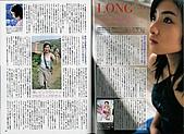 石原さとみ雜誌圖Collection:BOMB2005年九月號特集_022&023
