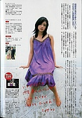 石原さとみ雜誌圖Collection:BOMB2005年九月號特集_024