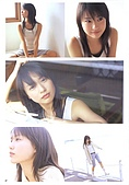 戸田恵梨香(Toda Erika):045