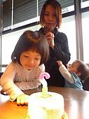 20091114屁妹雙姝照片日記:P1040205_調整大小.JPG