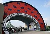 20101002-07東京-Day4:20101005TOKYO - 002.jpg