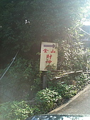 20091108屁妹雙姝照片日記:IMG_0185.JPG
