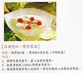 水果食譜:563243m.jpg