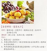 水果食譜:563249m.jpg