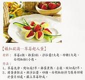 水果食譜:563252m.jpg