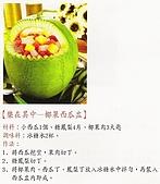 水果食譜:563253m.jpg
