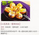 水果食譜:563242m.jpg
