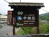 2008東北自由行(旅館篇):DSC04833.JPG