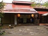 2008東北自由行(旅館篇):DSC04835.JPG