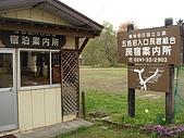 2008東北自由行(旅館篇):DSC04951.JPG