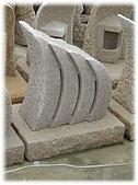 庭園燈&石雕:48
