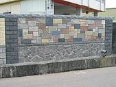 版岩系列:亂石砌.j