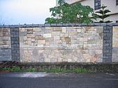 版岩系列:F興IMG_2025
