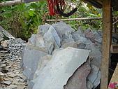 版岩系列:DSC00206