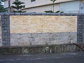 版岩系列:F興IMG_2026
