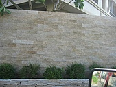 版岩系列:鏽石破裂面