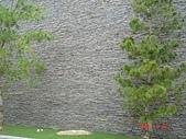 版岩系列:鐵平石520.j