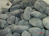 卵石:天然黑.JPG