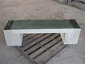stone石桌椅:DSCN1127.jpg