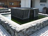 日式造園:IMG_3128