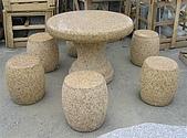 stone石桌椅:黃花崗石桌