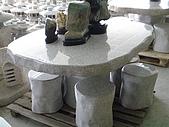stone石桌椅:照片 004