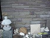 版岩系列:爪哇石