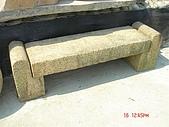 stone石桌椅:DSC06683.JPG